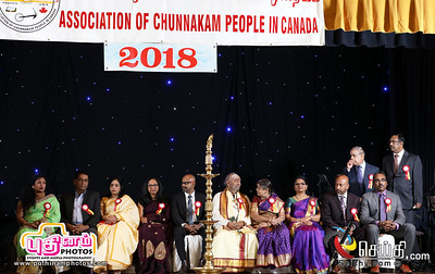 Chunnakan-canada-Dinner-night-2018 (22)