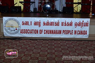chunnakan-canada-111117-puthinammedia (3)