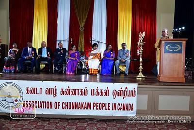 chunnakan-canada-111117-puthinammedia (100)