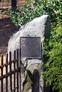 Founders' Cemetery Gate Marker