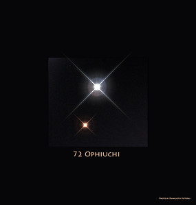 The double star 72 Ophiuchi