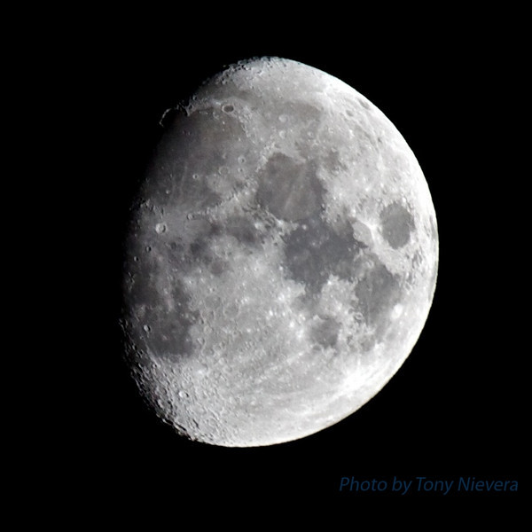 Jun21 waxing gibbous moon
