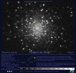 2010 JUL: Licht aus der Vergangenheit. Der sterbende Stern im M15