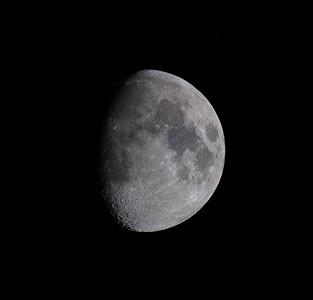 The Moon tonight 30.06.2020