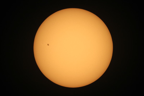 The Sun, photographed from in front of OSB  at 12 noon on Wednesday April 10, 2019.