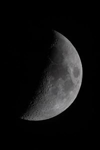 The Moon 28.7.2020