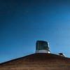 Mauna Kea Obsevatory's Subaru 8.2 meter (27ft) Telescope. 12-03-17