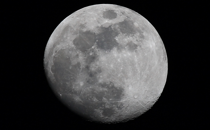 Cropped Image Of The Moon