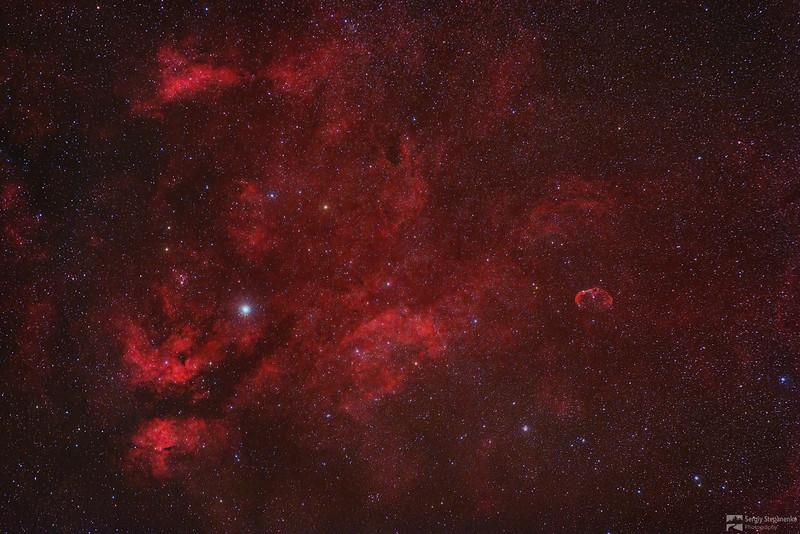 Central Cygnus Skyscape | Пейзаж в центре Лебедя