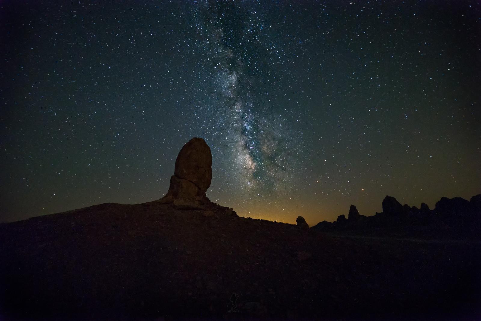 Galactic Phallic
