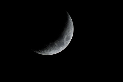 Waxing Crescent Moon of 2018-04-20