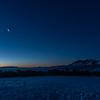 Venus Crescent Moon Jupiter