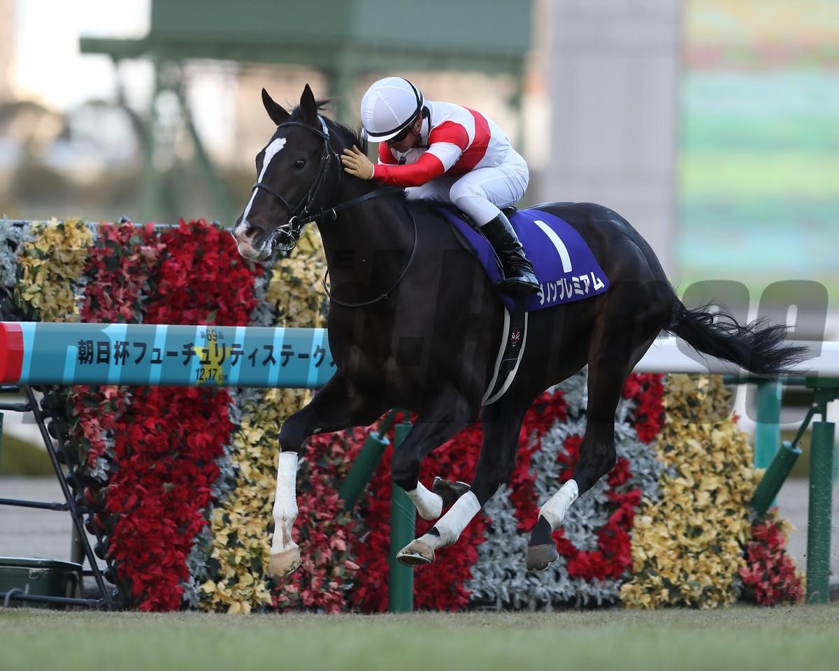 Danon Premium, Yuga Kawada, Asahi Hai Futurity, G1, Hanshin Racecourse, December 17 2017