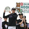 Yutaka Take's 4000th Win<br /> September 29, 2018 <br /> 10th race Hanshin aboard Meisho Kazuhime <br /> Masakazu Takahashi Photo
