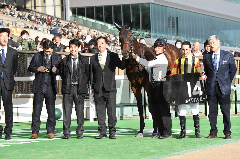 Make Happy wins the 2018 Cattleya Sho at Tokyo Racecourse<br /> Trainer Mr. Koichi Shinkai (right of horse), Jockey Christope Lemaire, owner Mr. Teruya Yoshida (to Lemaire's left)<br /> Katsumi Saito Photo