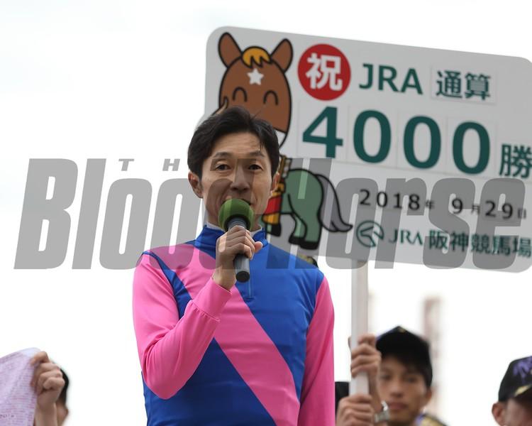 Yutaka Take's 4000th Win<br /> September 29, 2018 <br /> 10th race Hanshin aboard Meisho Kazuhime <br /> Masakazu Takahashi Photo