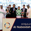 The UAE Derby trophy presentation for the winning connections of Lines of Battle.<br /> Photo by Dave Harmon