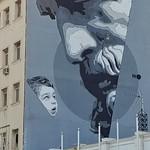 Graffiti à Athènes près de Piraeus