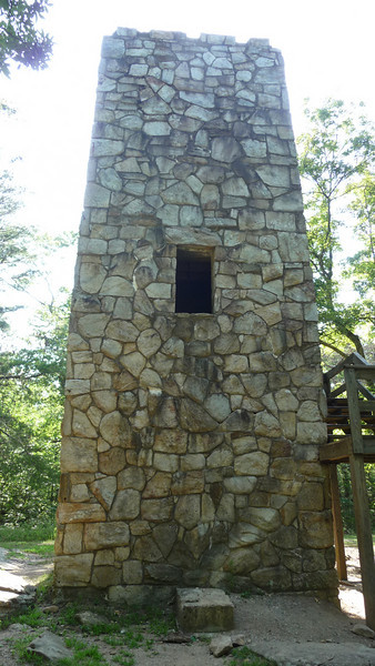 Fort Mountain (Atlanta Outdoor Club)