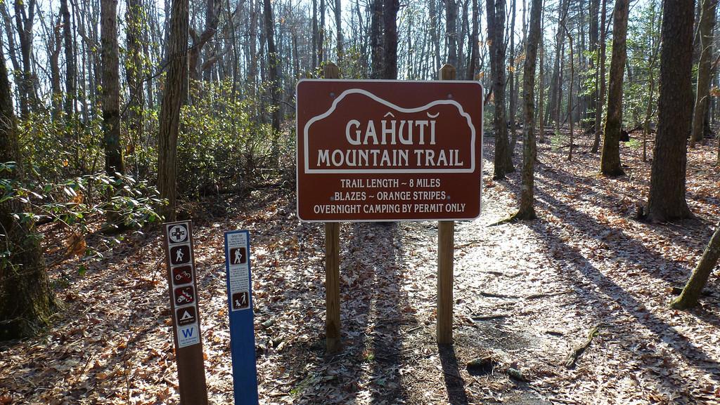 Gahuti Trail (Atlanta Outdoor Club)