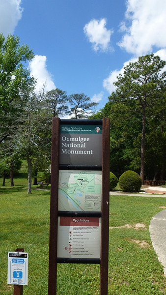 Ocmulgee National Monument (Atlanta Outdoor Club)
