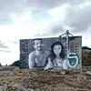 Cadeau de mariage pour Pauline & John, collage de 12m2