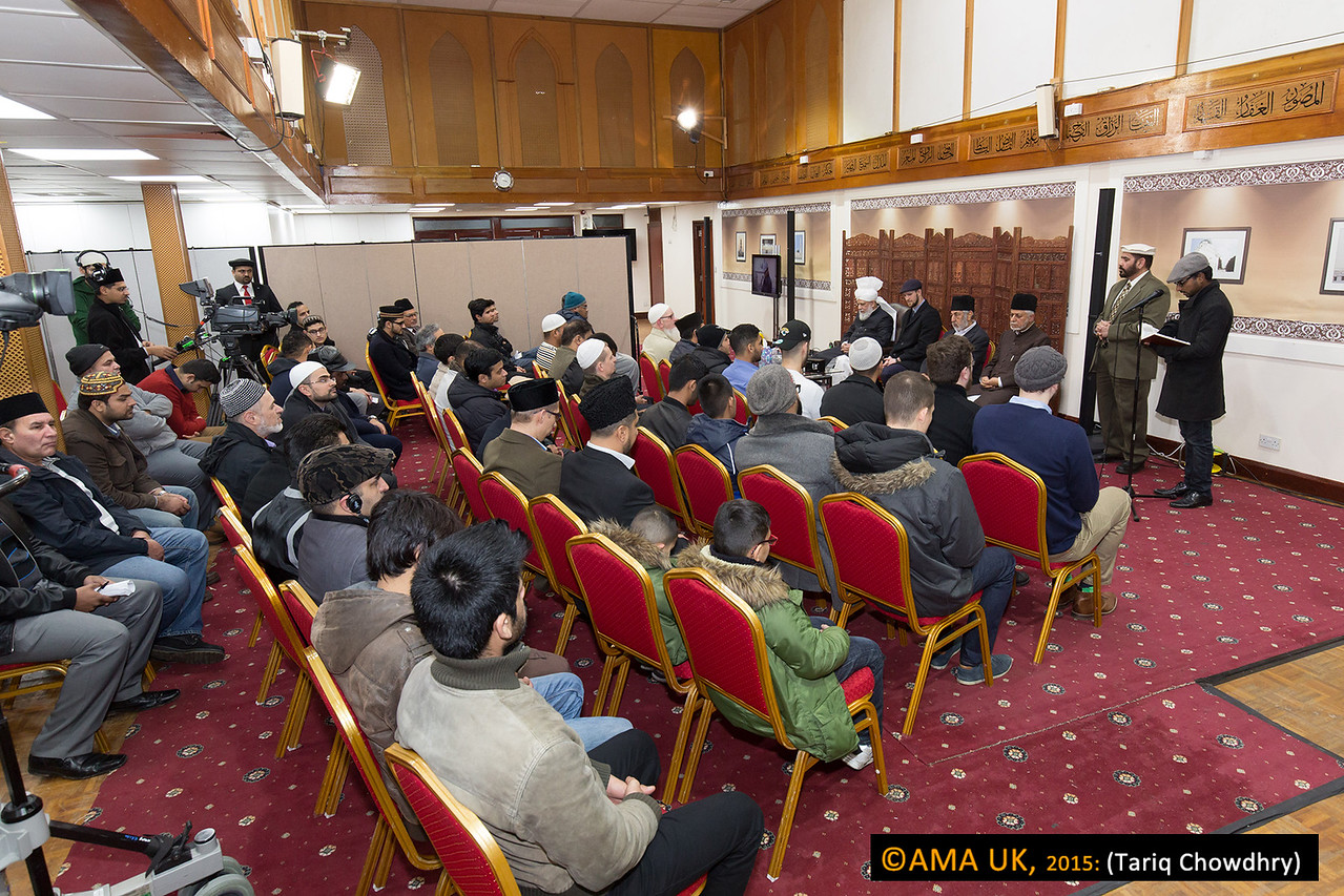 At 3.00 pm Hudhur Aqdas graced the occasion with his presence. The session with Hudhur began with a recitation of from the Holy Qur'an. Verses (24:55-58) were recited by a New Ahmadi, Mr. Haroun Rashid.
