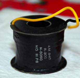 Air Core Inductors, 680mH