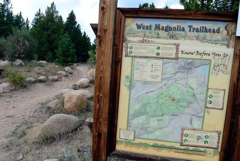West Magnolia Campsite
