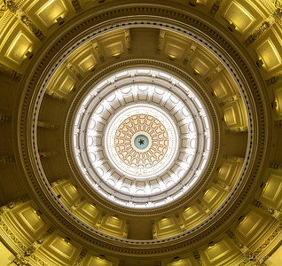 Another image from the floor of the Texas Capitol