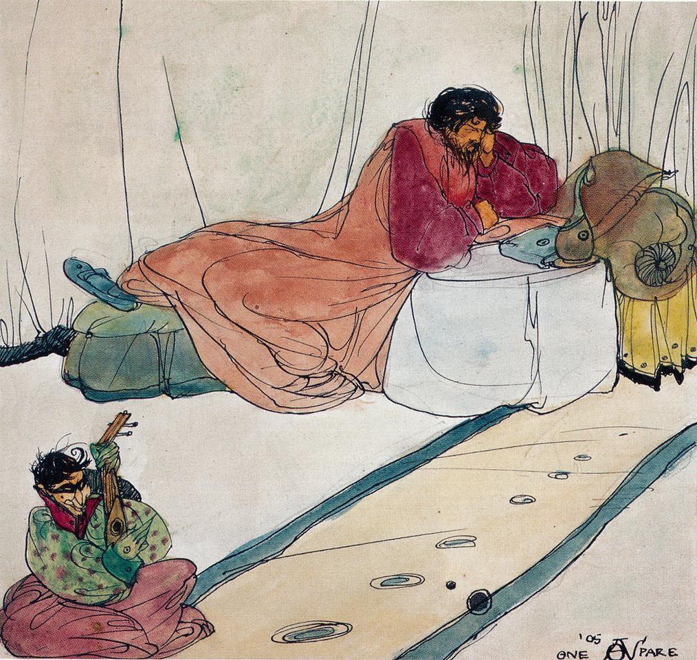 Robed reclining figure.  The Rubaiyat of Omar Khayyam