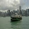 Ah 0006 Hong Kong