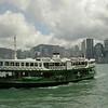 Ah 0007 Hong Kong