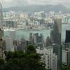 Ah 0016 Hong Kong