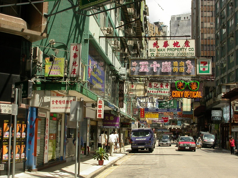 Ah 0001 Hong Kong