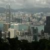 Ah 0014 Hong Kong