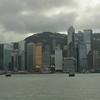 Ah 0005 Hong Kong