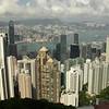 Ah 0020 Hong Kong