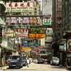 Ah 0002 Hong Kong