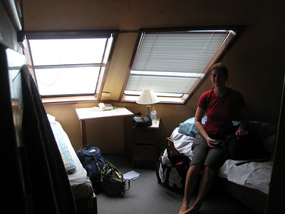 Our bunk room