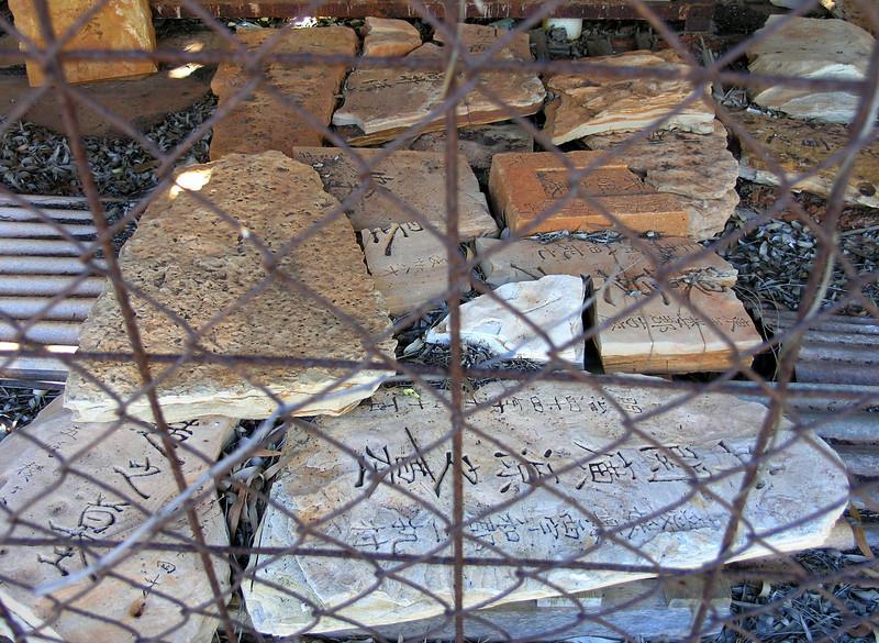 Old gravestones...