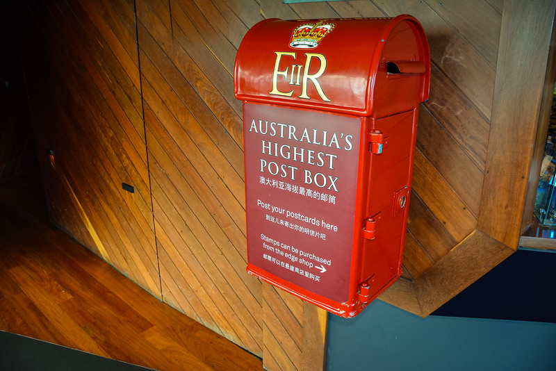 australia's highest post box