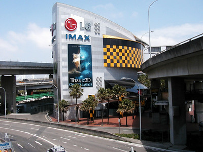 IMAX Theater at Darling Harbour