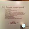 Emu cooking<br /> <br /> Emu sütése a szabadban