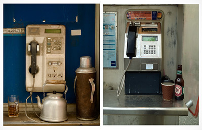 Phone box comparison. On the left: Saigon. On the right: Melbourne.
