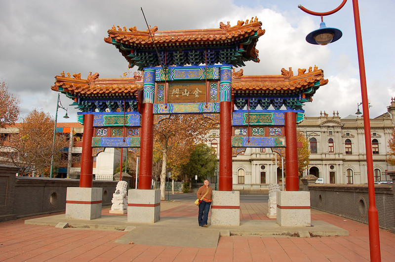 Gate of the chines museum<br /> <br /> A kínai múzeum kapuja