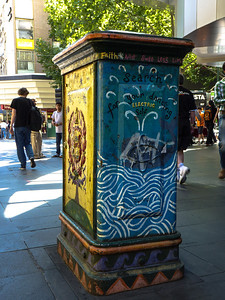Search for your dancing self, on an electricity box.