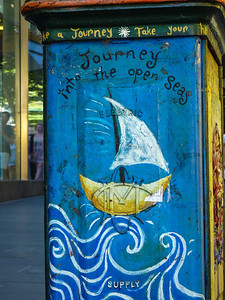 Journey into the open seas, on an electricity box