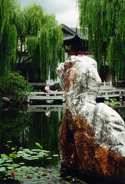 2000_Sydney_Garden_Rock
