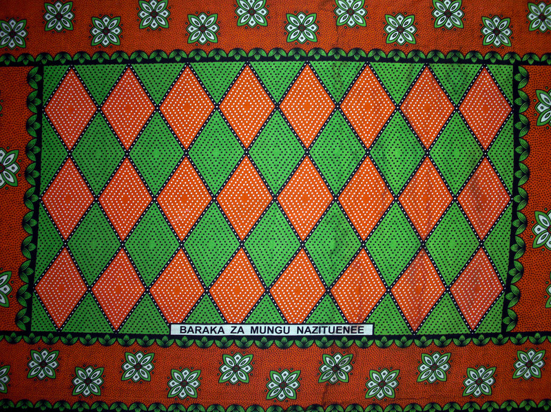 """Kenyan textile designs are colorful and attractive.<br /> """"God's Blessing"""""""